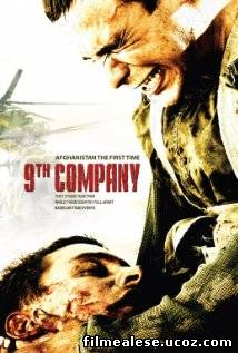 Poster Film 9th Company